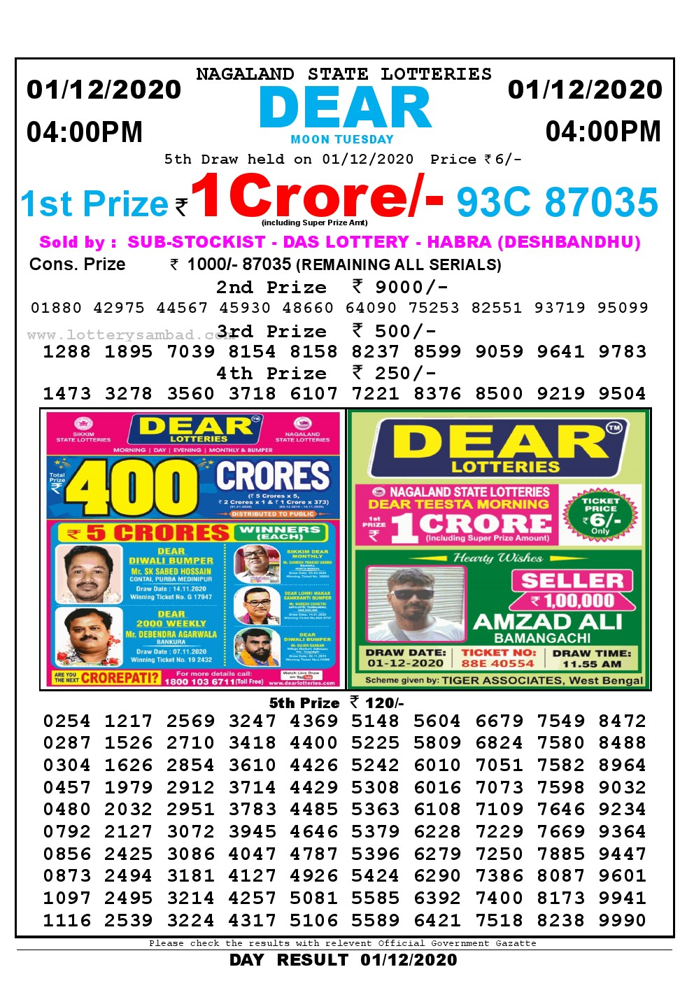 Lottery Sambad Live today 4pm 01/12/2020 Sikkim State Lottery Result Pdf File Download