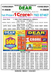Lottery Sambad 11:55 am 13/02/2021 Morning Sikkim State Lottery Result Pdf Download