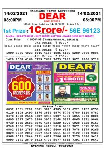 Lottery Sambad Live Result 8pm 14/02/2021 Evening Nagaland State Lottery Result Pdf Download
