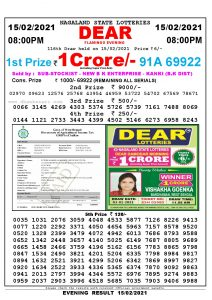 Lottery Sambad Live Result 8pm 15/02/2021 Evening Nagaland State Lottery Result Pdf Download
