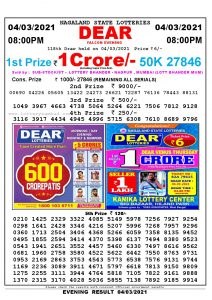 Lottery Sambad Live Result 8pm 04/03/2021 Evening Nagaland State Lottery Result Pdf Download