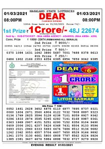 Lottery Sambad Live Result 8pm 01/03/2021 Evening Nagaland State Lottery Result Pdf Download