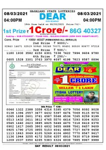 Lottery Sambad Live today 4pm 08/03/2021 Nagaland State Lottery Result Pdf File Download