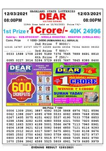 Lottery Sambad Live Result 8pm 12/03/2021 Evening Nagaland State Lottery Result Pdf Download