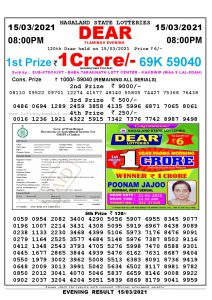 Lottery Sambad Live Result 8pm 15/03/2021 Evening Nagaland State Lottery Result Pdf Download