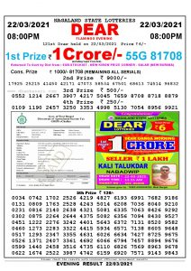 Lottery Sambad Live Result 8pm 22/03/2021 Evening Nagaland State Lottery Result Pdf Download