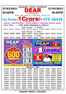 Lottery Sambad Live Result 8pm 27/03/2021 Evening Nagaland State Lottery Result Pdf Download