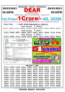 Lottery Sambad Live Result 8pm 29/03/2021 Evening Nagaland State Lottery Result Pdf Download