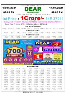 Lottery Sambad Live Result 8pm 14/04/2021 Evening Nagaland State Lottery Result Pdf Download