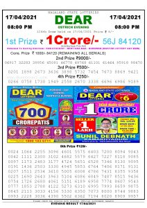 Lottery Sambad Live Result 8pm 17/04/2021 Evening Nagaland State Lottery Result Pdf Download
