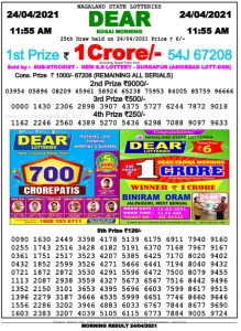 Sambad 11:55 am 24/04/2021 Morning Sikkim State Lottery Result Pdf Download