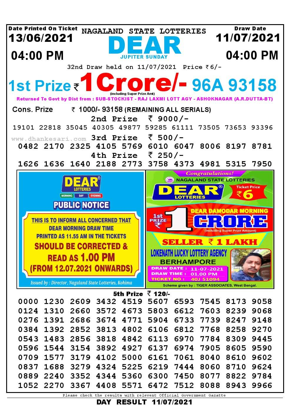 Lottery Sambad Live today 4pm 11/07/2021 Nagaland State Lottery Result Pdf File Download