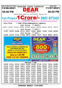 Lottery Sambad Live Result 8pm 11/07/2021 Evening Nagaland State Lottery Result Pdf Download