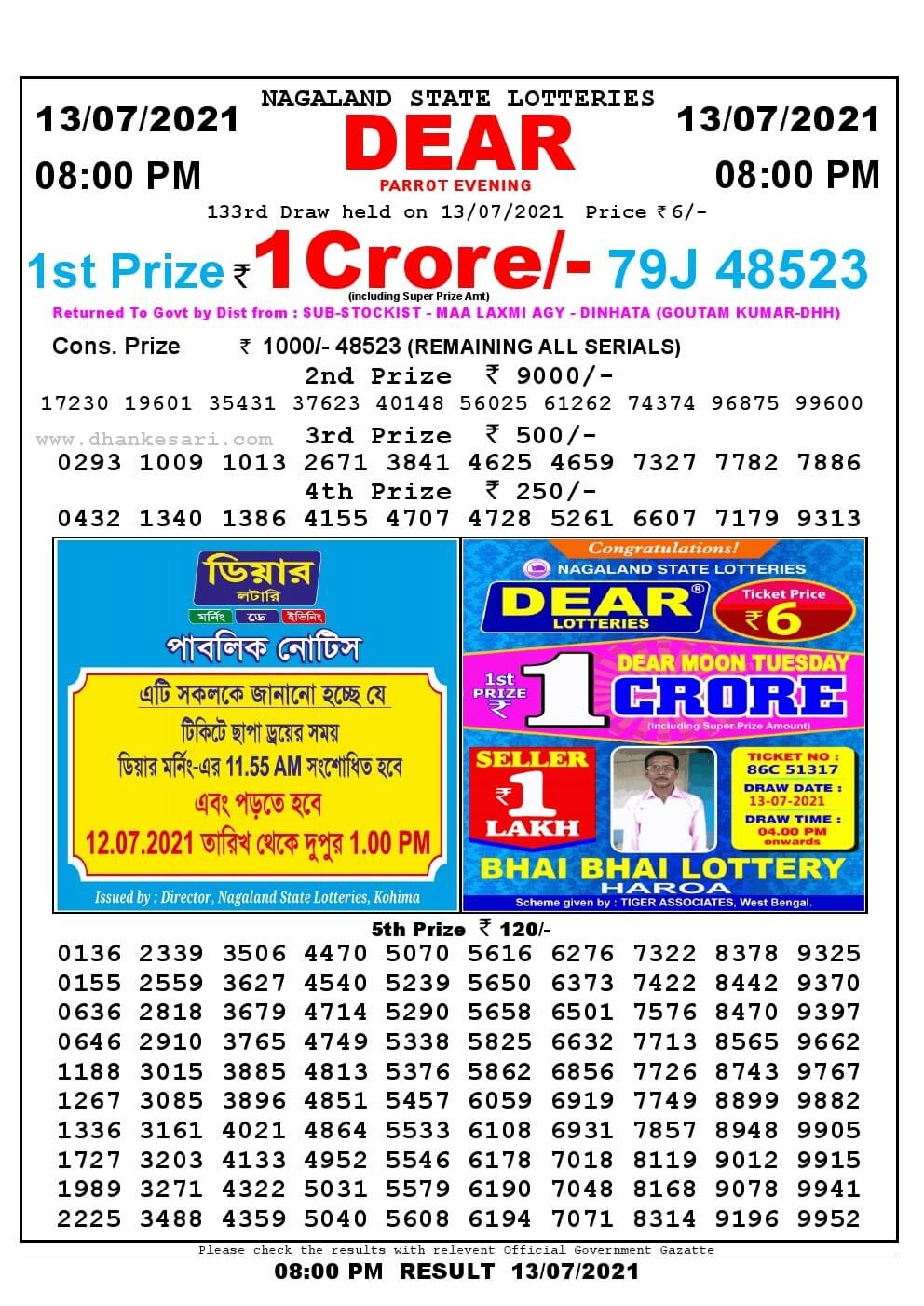 Lottery Sambad Live Result 8pm 13/07/2021 Evening Nagaland State Lottery Result Pdf Download