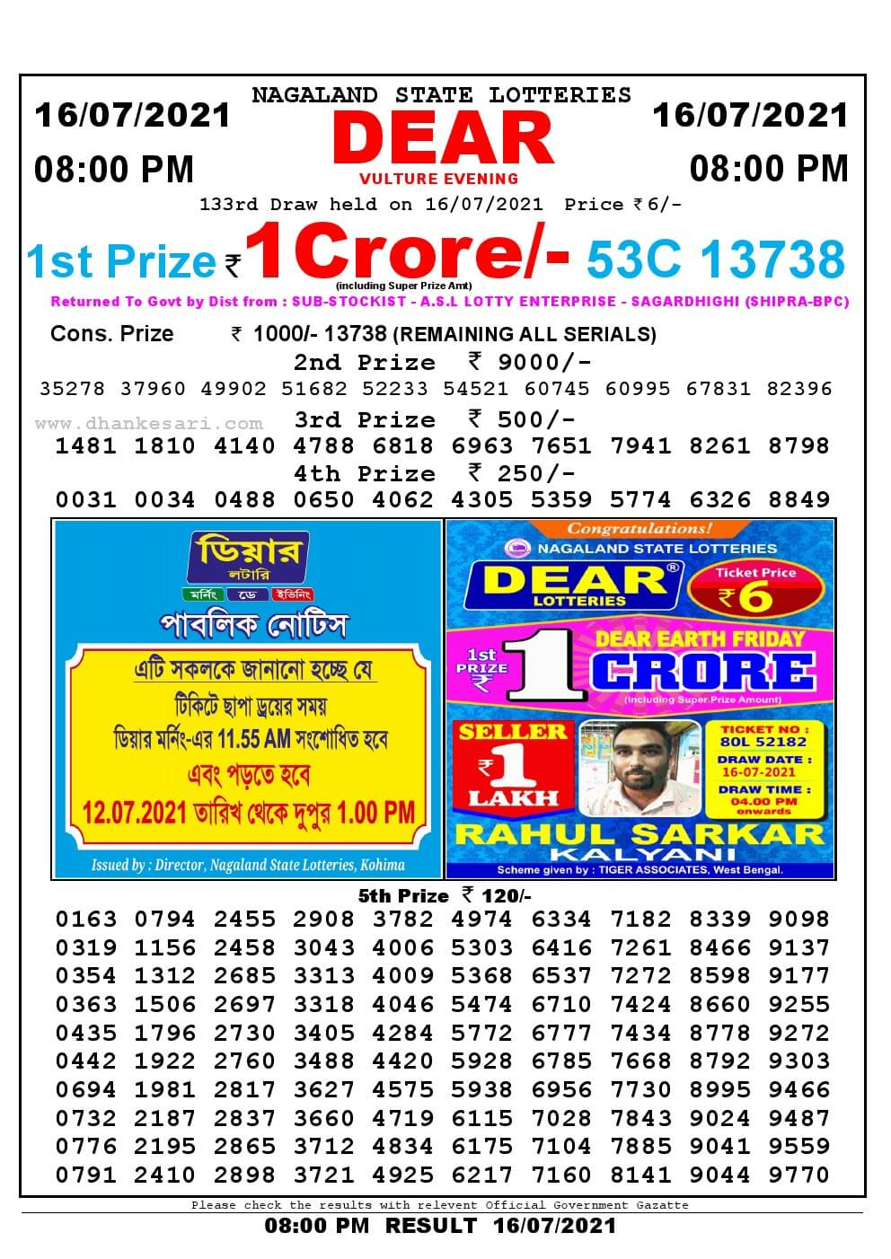 Lottery Sambad Live Result 8pm 16/07/2021 Evening Nagaland State Lottery Result Pdf Download