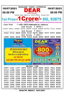 Lottery Sambad Live Result 8pm 18/07/2021 Evening Nagaland State Lottery Result Pdf Download