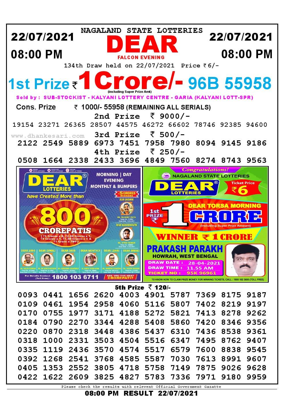 Lottery Sambad Live Result 8pm 22/07/2021 Evening Nagaland State Lottery Result Pdf Download