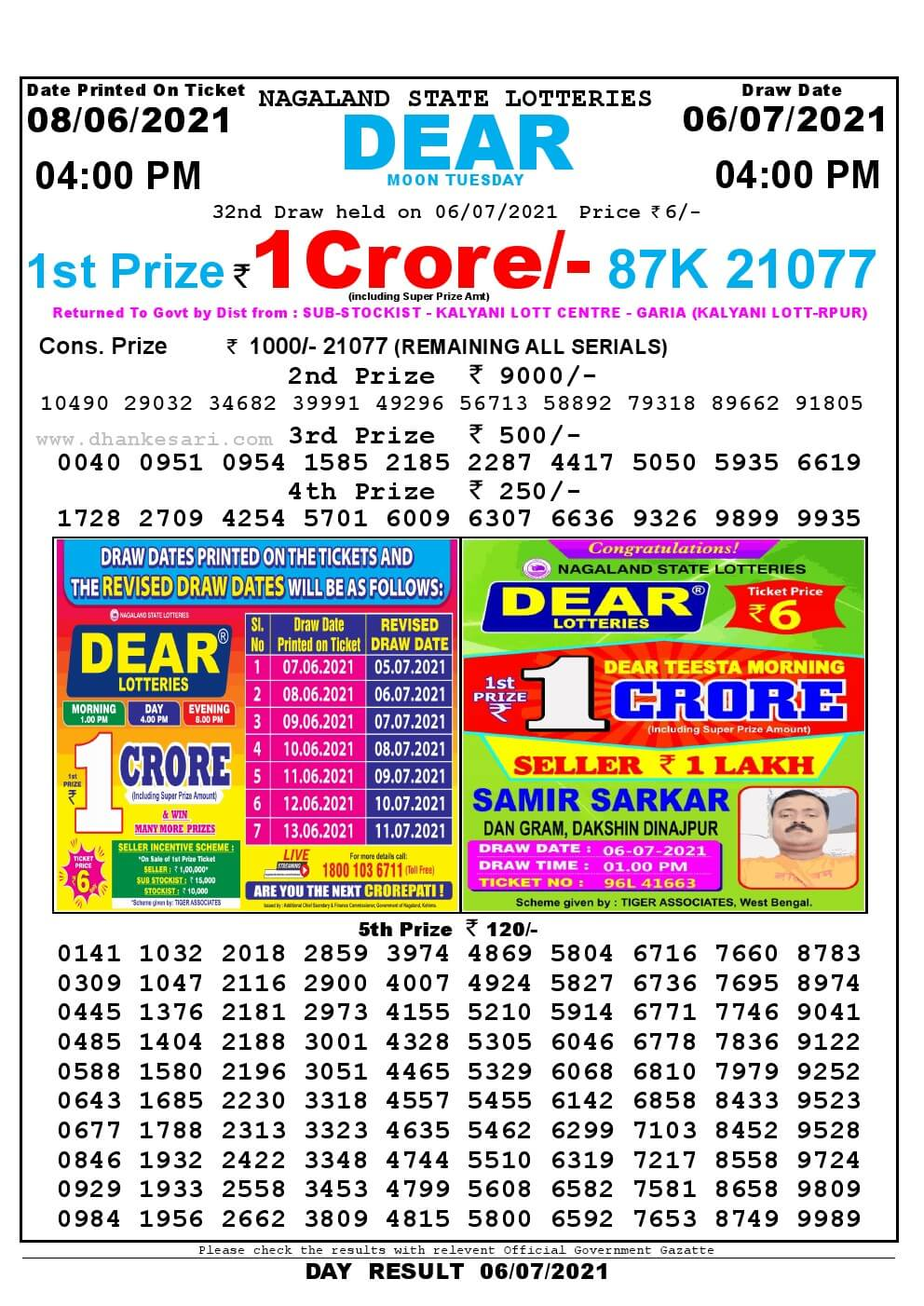 Lottery Sambad Live today 4pm 06/07/2021 Nagaland State Lottery Result Pdf File Download