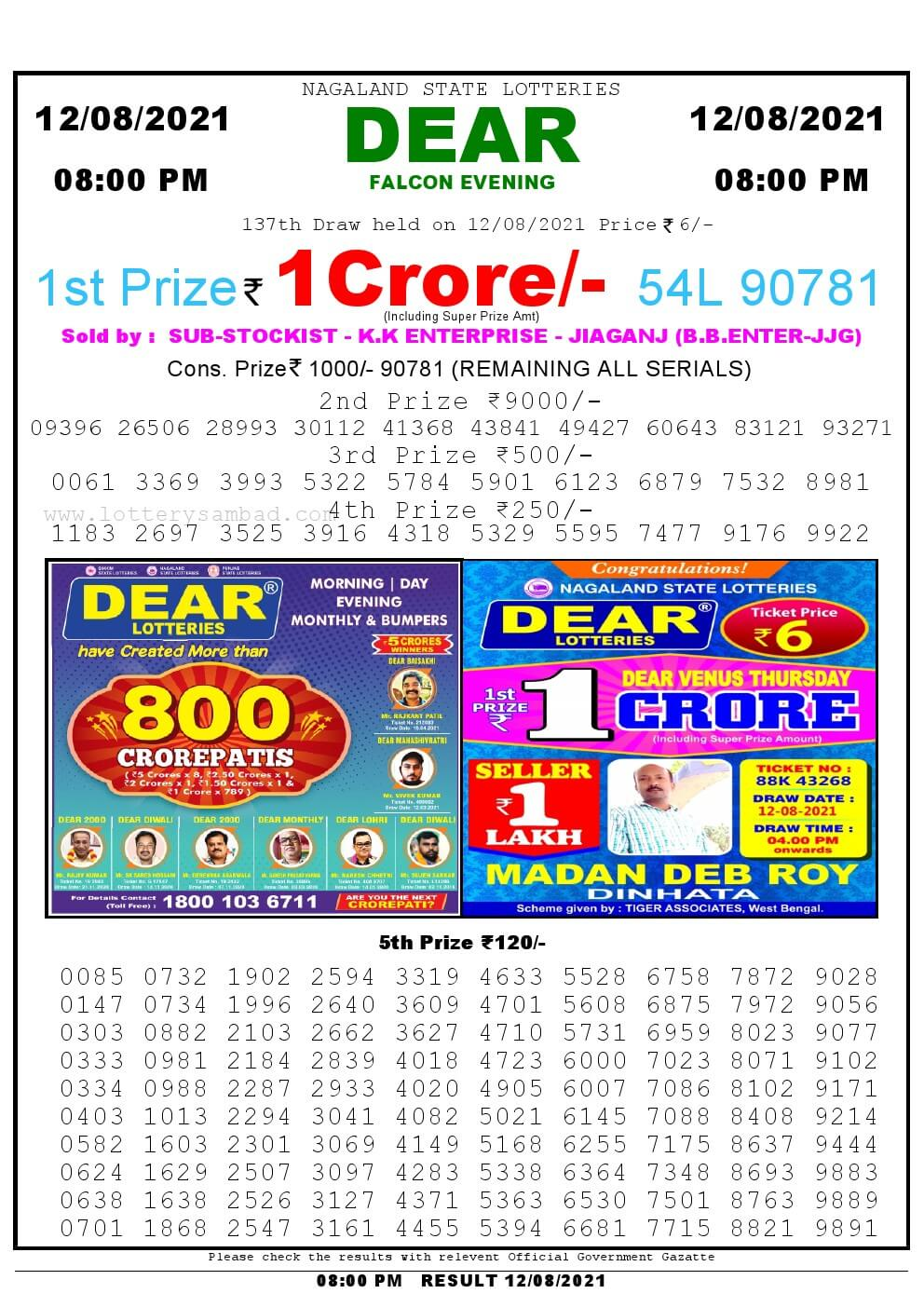Lottery Sambad Live Result 8pm 12/08/2021 Evening Nagaland State Lottery Result Pdf Download