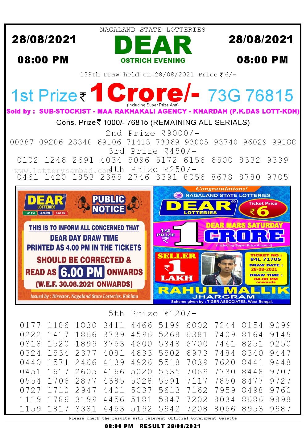 Lottery Sambad Live Result 8pm 28/08/2021 Evening Nagaland State Lottery Result Pdf Download