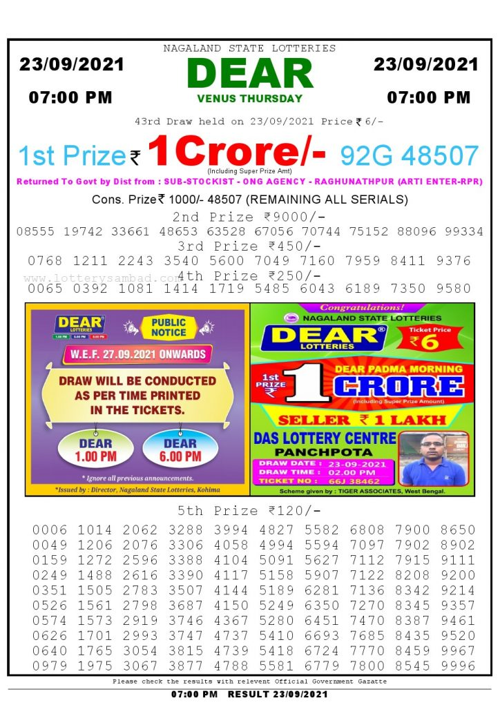 Lottery Sambad Live Result 7pm 23/09/2021 Day Nagaland State Lottery Result Pdf Download